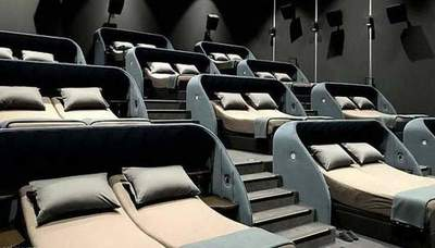 In Switzerland, opened a theater with beds for visitors