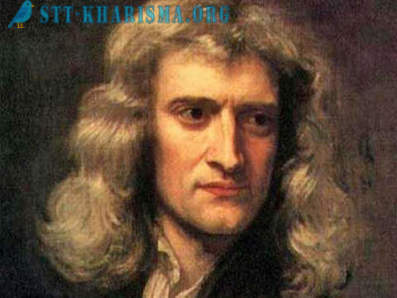 Oddities of the great physicist Isaac Newton
