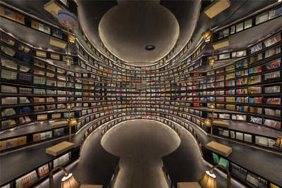 Madness bookstore in China