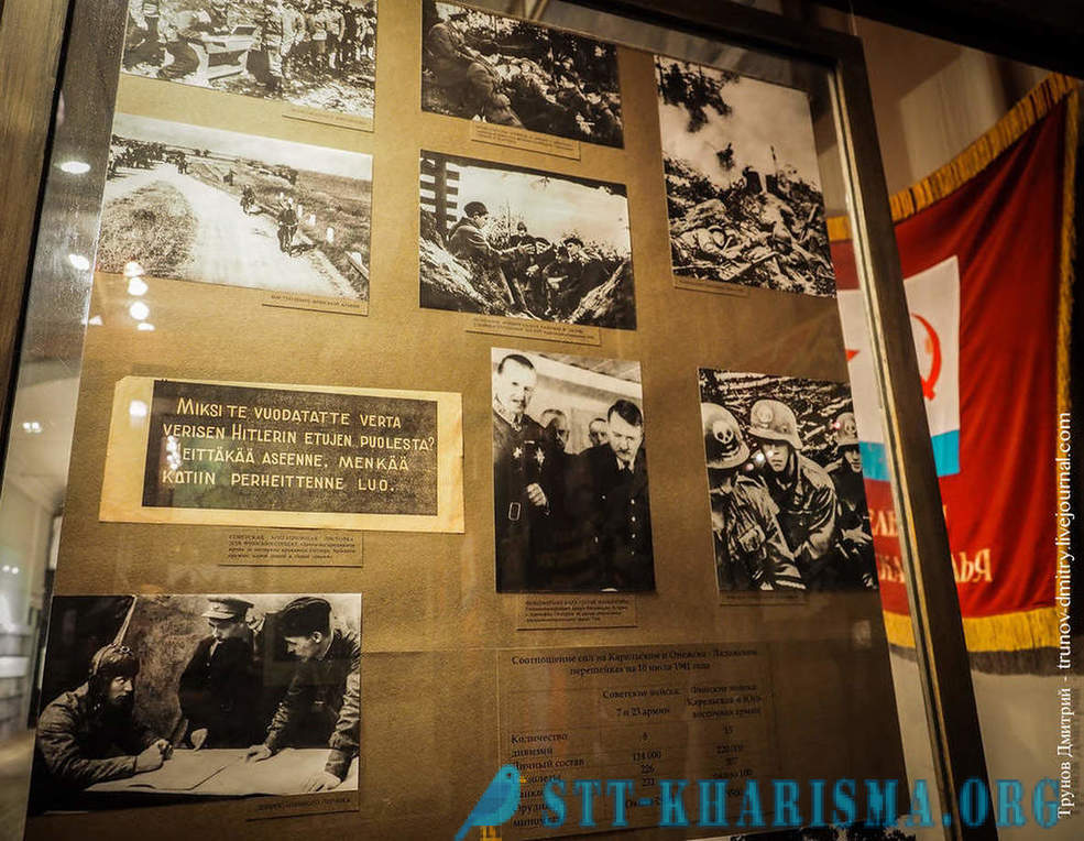 Museum of the Siege of Leningrad