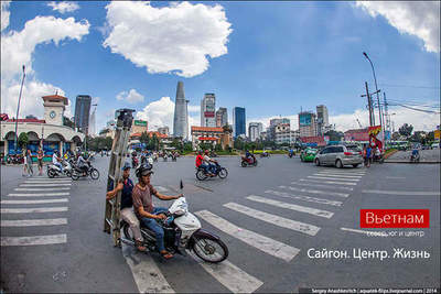 Tour of Saigon