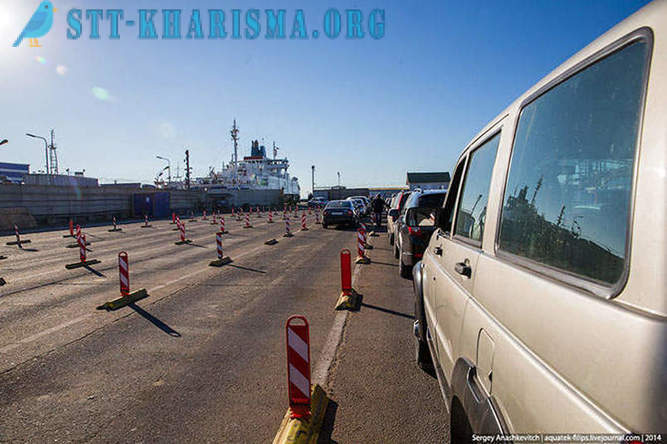 How does the ferry carrying the Crimea