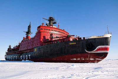 Life and life at the atomic icebreaker