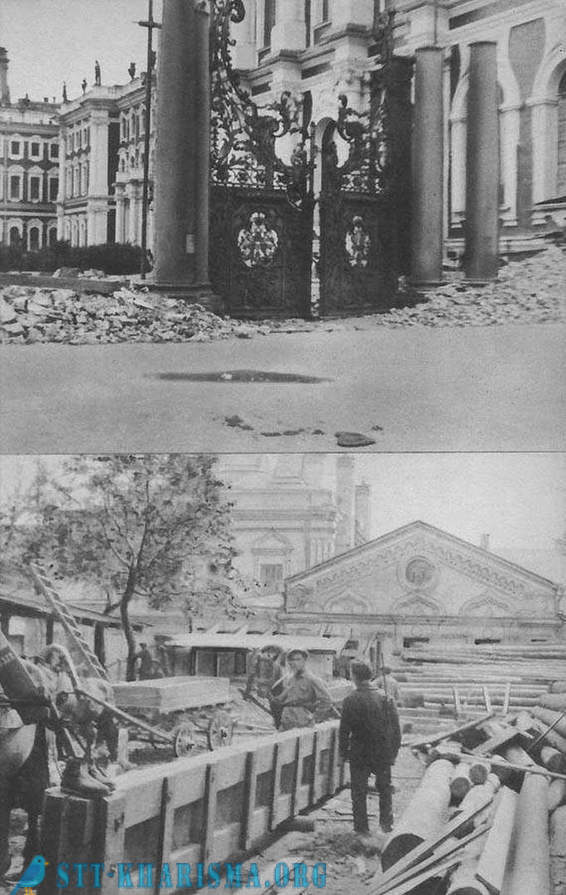 Photographs of the USSR in 1932