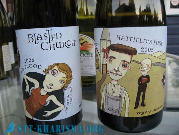10 most bizarre wine names